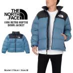 ノースフェイス ダウンジャケット メンズ THE NORTH FACE 1996 RETRO NUPSE ヌプシ US限定カラー