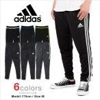 アディダス スキニー ジャージ ジョガーパンツ ADIDAS TIRO 15 ジョガー ジャージ パンツ USAモデル メンズ 大きいサイズ スキニーパンツ メンズ レディース