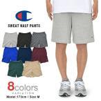 チャンピオン ハーフパンツ CHAMPION ハーフパンツ ショートパンツ メンズ 大きいサイズ USAモデル