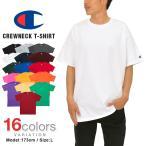 チャンピオン Tシャツ CHAMPION T-SHIRTS メンズ 大きいサイズ USAモデル 無地 ワンポイント ロゴ 半袖 レディース  S M L XL XXL