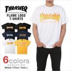 20%オフ! スラッシャー Tシャツ THRASHER フレイムロゴ 日本規格 T-SHIRTS メンズ 大きいサイズ thrasher FLAME LOGO プリント ロゴ レディース