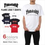 スラッシャー Tシャツ THRASHER フレイム マグロゴ 日本規格 FLAME メンズ レディース MAG LOGO 大きいサイズ