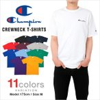 チャンピオン Tシャツ CHAMPION メンズ レディース 大きいサイズ USAモデル ロゴ 刺繍 半袖