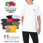 フルーツオブザルーム Tシャツ メンズ レディース FRUIT OF THE LOOM