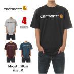 カーハート Tシャツ CARHARTT USAモデル メンズ 大きいサイズ carhartt ロゴ 半袖 プリント USA