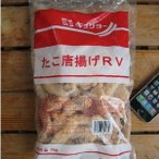激安販売、業務用「たこの唐揚げ」 たっぷり1.0kg たこ タコ 蛸