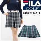 FILA GOLF(フィラゴルフ) レディースゴルフウェア 先染めチェックストレッチスカート  2016年秋冬 796-313