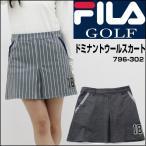 FILA GOLF(フィラゴルフ) レディースゴルフウェア ドミナントウールスカート   796-302