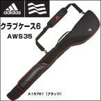 adidas GOLF(アディダスゴルフ) メンズクラブケース6 AWS35 47インチ対応