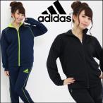 adidas(アディダス)メンズ ESSENTIALS  ベーシックウォームアップジャケット・パンツジャージ上下セット BIM45-46トレーニングウエア