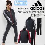adidas(アディダス)メンズ ESSENTIALS 3S ウォームアップジャケット・パンツジャージ上下セット BIM54-55トレーニングウエア NEWカラー