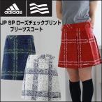 アディダス ゴルフ adidas golf ゴルフプリーツスカート SP ローズチェックプリント ストレッチ  CCM67