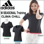 adidas(アディダス)55%OFFセール Seasonal Training クライマチルTシャツ 1.2レディースランニング・トレーニングウエアGYT79