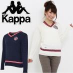 Kappa Golf(カッパゴルフ)50%OFFセール  Vネックチルデンメンズニットセーター KG652SW41 2016ATTIVO