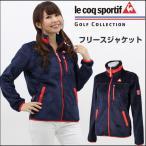 le coq sportif Golf(ルコック ゴルフ)レディースゴルフウェア ラビットフリース 2016年秋冬ジャケット QGL4623