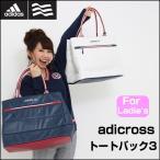 adidas GOLF(アディダスゴルフ) ADICROSS レディーストートバック3 QR973