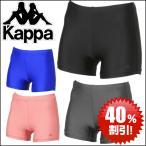 KAPPA(カッパ)40%OFFセールレディース インナースパッツ コンディショニングパンツ KM522UB80
