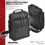 Yahoo!バッグと財布のアスカショップショルダーバッグ メンズ NEOPRO 2-024 REDZONE 縦型ショルダーバッグ レッドゾーン ネオプロ 軽量 斜めがけ ブランド 縦型 旅行 人気