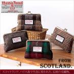 ハリスツイード 財布 フレームポーチ ブリティッシュグリーン レディース がま口 かわいい スコットランド伝統 人気ブランド