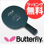 卓球ラケット バタフライ Butterfly 72630 スブリィ シェーク  卓球用品 レディース メンズ 卓球 スポーツ