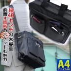 ビジネスバッグ メンズ レディース S.ACT. 55920 ポリエステル 軽量 通勤 ビジネス 2way A4 送料無料 即納 クリスマス