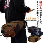 ウエストバッグ ボディバッグ メンズ LIPA-041 ボディバッグ ヒップバッグ メンズ ボディーバック 軽量 旅行 ウエストポーチ
