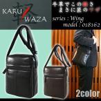 ショッピングショルダーバッグ ショルダーバッグ メンズ 斜めがけ 本革 軽量 日本製 KARUWAZA(カルワザ) ビジネスバッグ