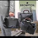 ダレスバッグ 本革 メンズ ブランド BROMPTON(ブロンプトン) ダレスバック