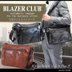 ショッピングショルダーバッグ ショルダーバッグ メンズ 斜めがけ 本革 軽量 日本製 BLAZERCLUB(ブレザークラブ) ビジネス