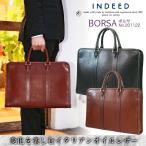 ビジネスバッグ メンズ A4サイズ ブリーフケース INDEED(インディード)本革