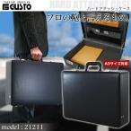 アタッシュケース 革 A3 A4 B4 メンズ GUSTO ガスト ビジネスバッグ