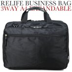 ビジネスバッグ メンズ A4サイズ ブリーフケース Relife(リライフ)