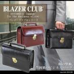 ダレスバッグ メンズ BLAZERCLUB(ブレザークラブ)本革 軽量 日本製