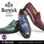 ビジネスシューズ メンズ 本革 スクエアトゥ SCOTCH GRAIN スコッチグレイン 紳士靴