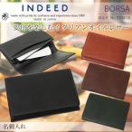 名刺入れ INDEED(インディード)BORSA(ボルサ)イタリアンレザー(牛革) 日本製 メンズ ブランド