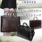 ビジネスバッグ メンズ A4サイズ ブリーフケース INDEED(インディード)BARRISTER(バリスター)本革