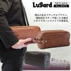 セカンドバッグ メンズ Lugard(ラガード)NEVADA(ネヴァダ) セカンドバック 本革 牛革 2ルーム 軽量 日本製