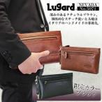 セカンドバッグ メンズ Lugard(ラガード)NEVADA(ネヴァダ) セカンドバック 本革 牛革 薄マチ 軽量 日本製