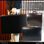 アタッシュケース A3 軽量 メンズ 日本製 ブランド