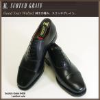 ショッピング紳士 紳士靴 ビジネスシューズ 本革 レザー メンズシューズ