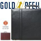 アタッシュケース ビジネスバッグ メンズ GOLD PFEIL ゴールドファイル オックスフォード 本革 日本製 A4 ダイヤルロック