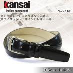 ベルト メンズ 本革 ブランド YAMAMOTO KANSAI(山本寛斎 ヤマモトカンサイ)