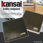二つ折り財布 メンズ YAMAMOTO KANSAI(山本寛斎 ヤマモトカンサイ)