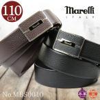 本革ビジネスベルト バックルタイプ メンズ Marelli(マレリー)