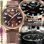 腕時計 自動巻き KENTEX(ケンテックス)メンズ 母の日 ギフト
