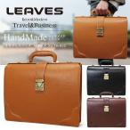 ダレスバッグ 本革 メンズ ショルダー A4 LEAVES(リーブス)ダレスバック ビジネス