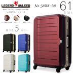 キャリーケース スーツケース Mサイズ 旅行 4輪 レジェンドウォーカー ハードケース キャリーバッグ 出張 TSAロック 送料無料