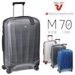 キャリーケース スーツケース Mサイズ 旅行 4輪 キャリーバッグ RONCATO ロンカート We Are ウィアー 出張 TSAロック 送料無料