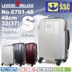 キャリーケース スーツケース 機内持ち込み Sサイズ 軽量 旅行 車輪ストッパー Legend Walker レジェンドウォーカー キャリーバッグ 出張 TSAロック 送料無料