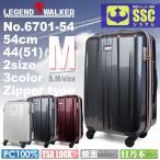 キャリーケース スーツケース Mサイズ 旅行 4輪 軽量 車輪ストッパー Legend Walker レジェンドウォーカー キャリーバッグ 出張 TSAロック 送料無料